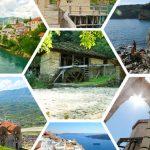 Balkan Tours 2020 2021